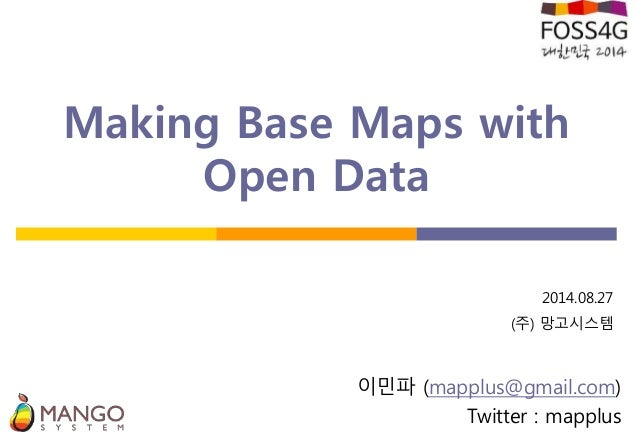 Making Base Maps with Open Data 이민파 (mapplus@gmail.com) Twitter : mapplus 2014.08.27 (주) 망고시스템