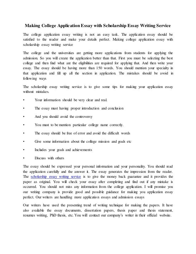 Illustration Essay Example Papers Making College Application Essay With Scholarship Essay Writing Service The  College Application Essay Writing Is Not  Good High School Essay Examples also Essay On Good Health Making College Application Essay With Scholarship Essay Writing Servi Thesis Support Essay
