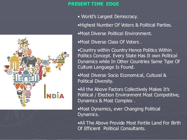 present political environment in india World news on global warming, climate change, wildlife, pollution, carbon business and climate politics news from indian environment including wildlife like tiger, lion, elephants also, news.