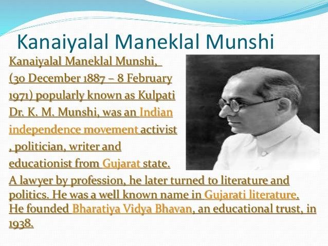 Kanaiyalal munshi essays