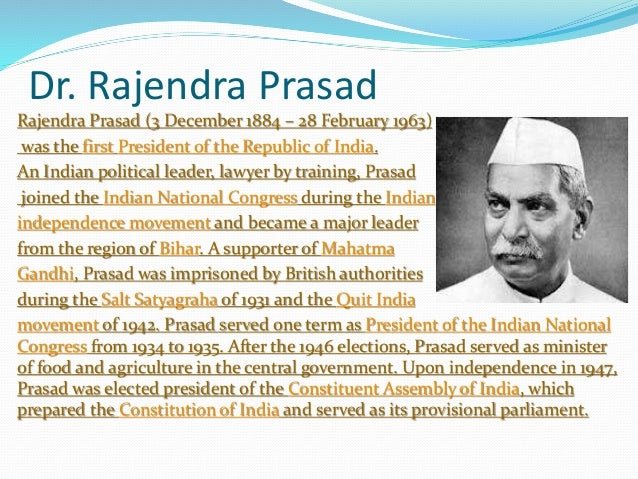 essay on dr. rajendra prasad 'rajendra prasad' was born on 3rd december, 1884 in the ziradei village, siwan  district of bihar, india his father's name was mahadev sahai,.