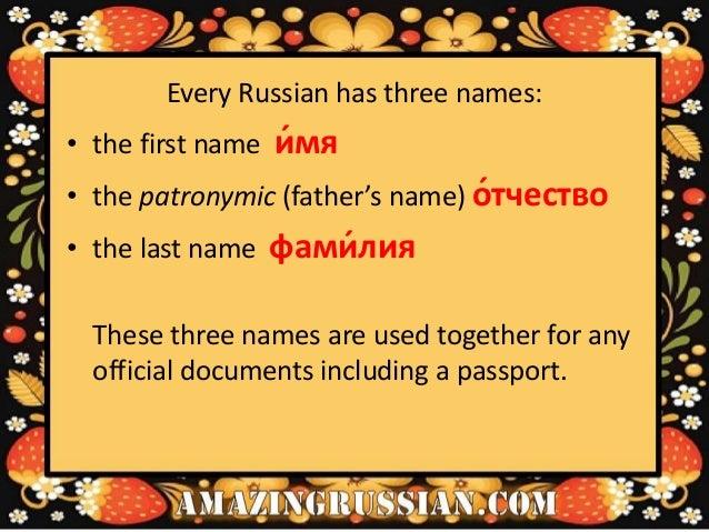 Amazing Russian  Making Sense of Russian Names