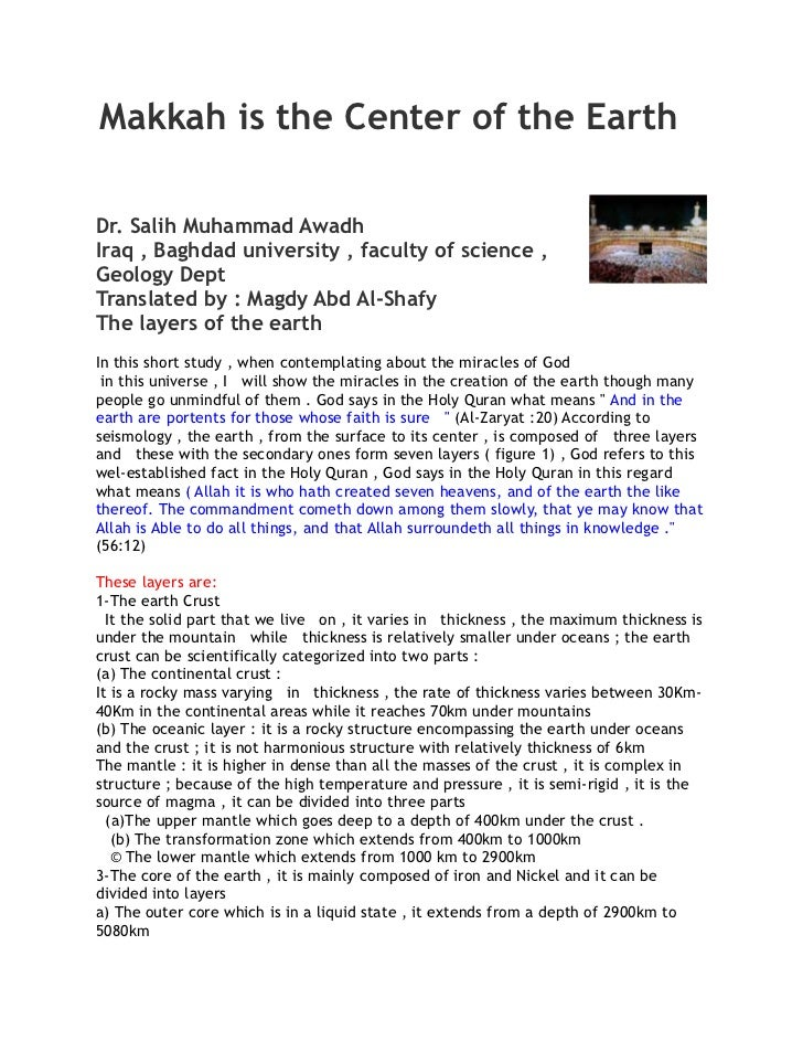 Makkah is the Center of the EarthDr. Salih Muhammad AwadhIraq , Baghdad university , faculty of science ,Geology DeptTrans...