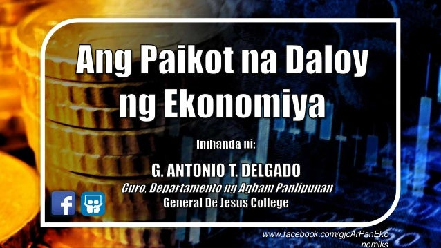 www.facebook.com/gjcArPanEko nomiks