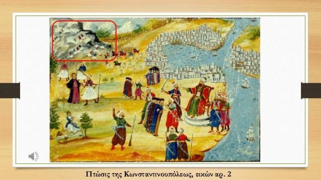 Διάφοροι πολιορκίαι του Μεσολογγίου Εικ. 15