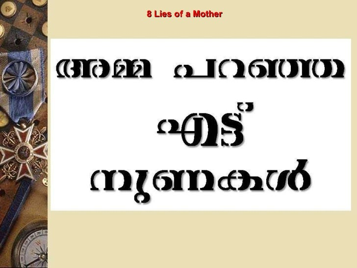 Malayalam 8 Lies Of Mother