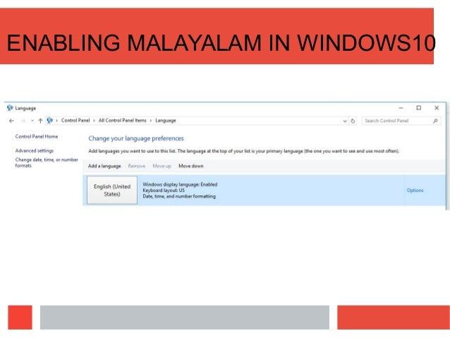 Malayalam computing