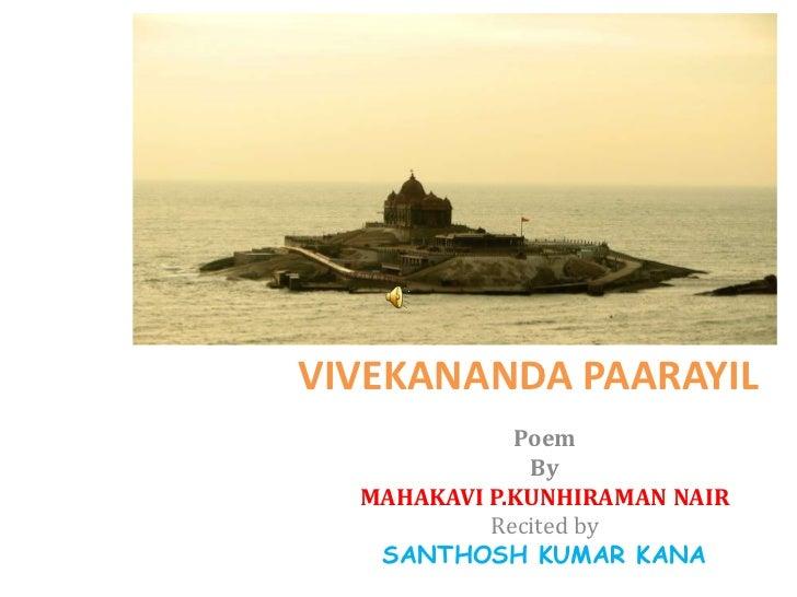 VIVEKANANDA PAARAYIL<br />Poem<br />By<br />MAHAKAVI P.KUNHIRAMAN NAIR<br />Recited by<br />SANTHOSH KUMAR KANA<br />