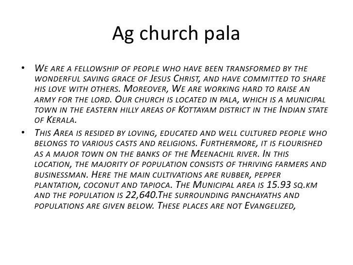 BIBLE STUDY MALAYALAM DOWNLOAD