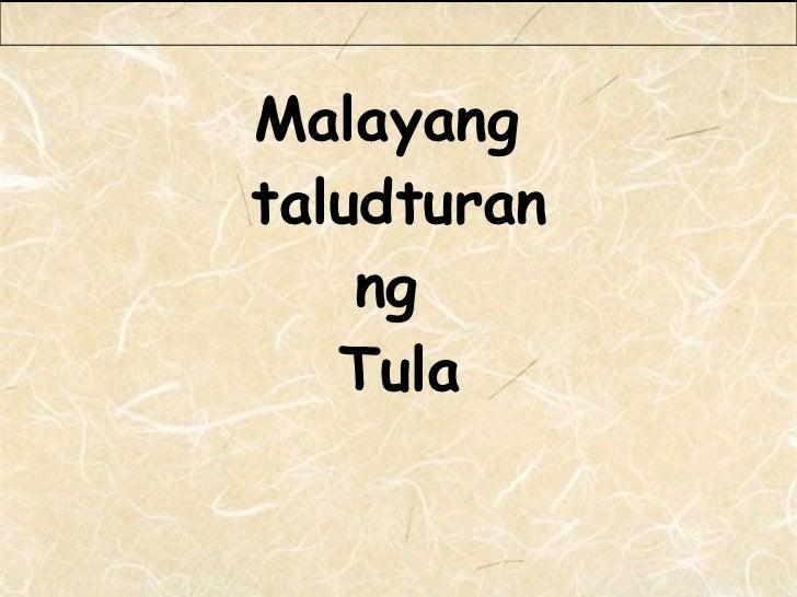 Malayang  taludturan ng  Tula