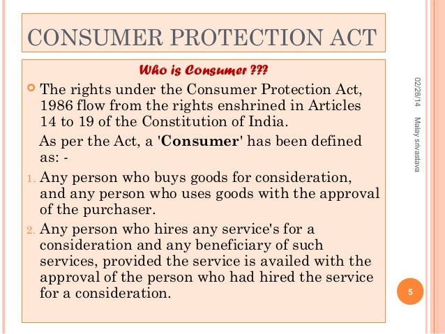 article on national consumer day in india Awareness and education in india- an evaluative study  secondary data: an  extensive literature survey (books, articles, internet, journals,  to observe  national consumer day (24 december) and world consumer.