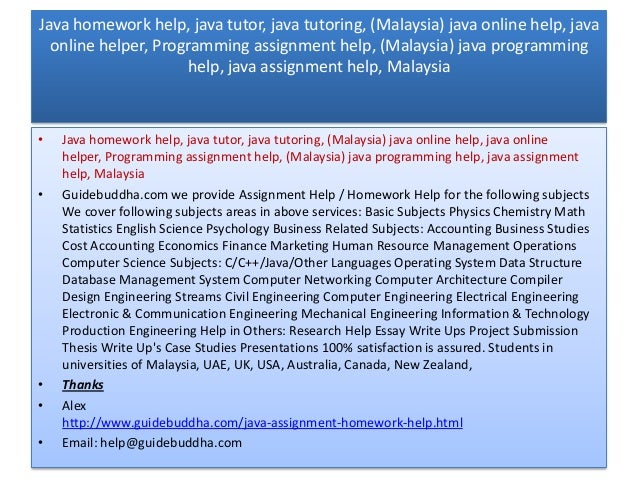 java assignment help java homework help java tu  java
