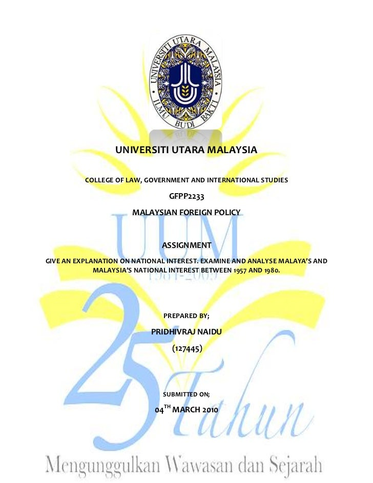 UNIVERSITI UTARA MALAYSIA          COLLEGE OF LAW, GOVERNMENT AND INTERNATIONAL STUDIES                                GFP...
