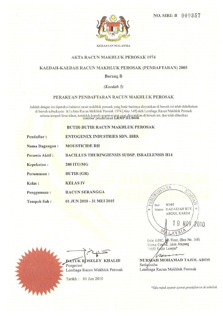 Malaysian Pestiside Board Registration Certicifate