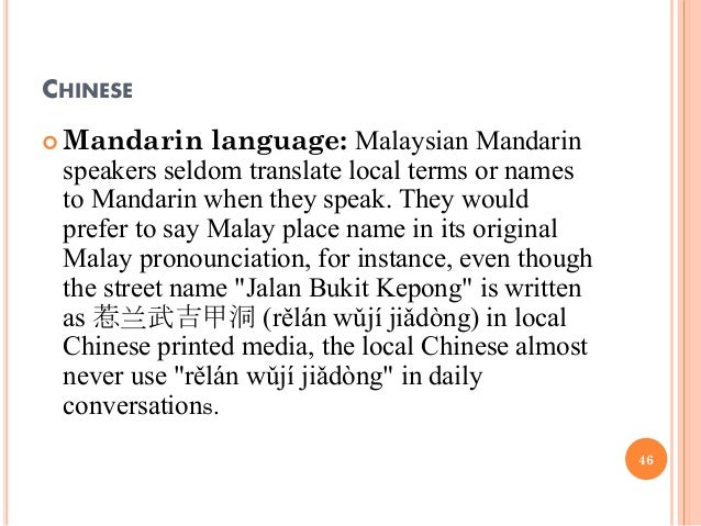 Language In 45 And 47 Stella Street: Malaysia Religion And Language