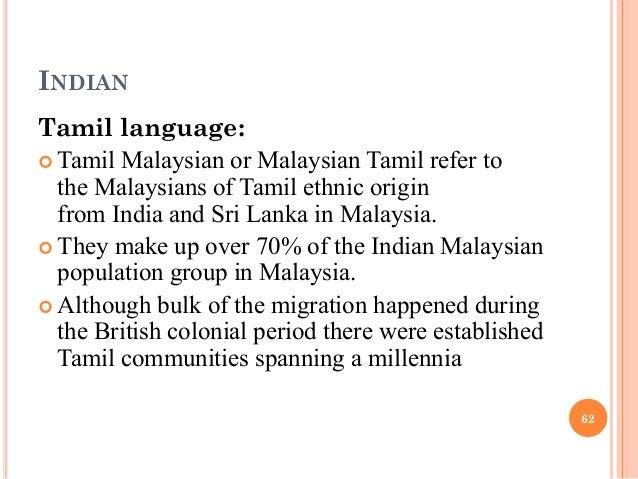 tamil language in malaysia