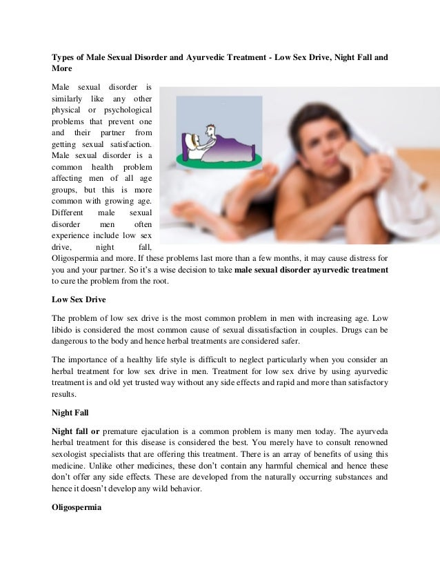 sexual treatment for men