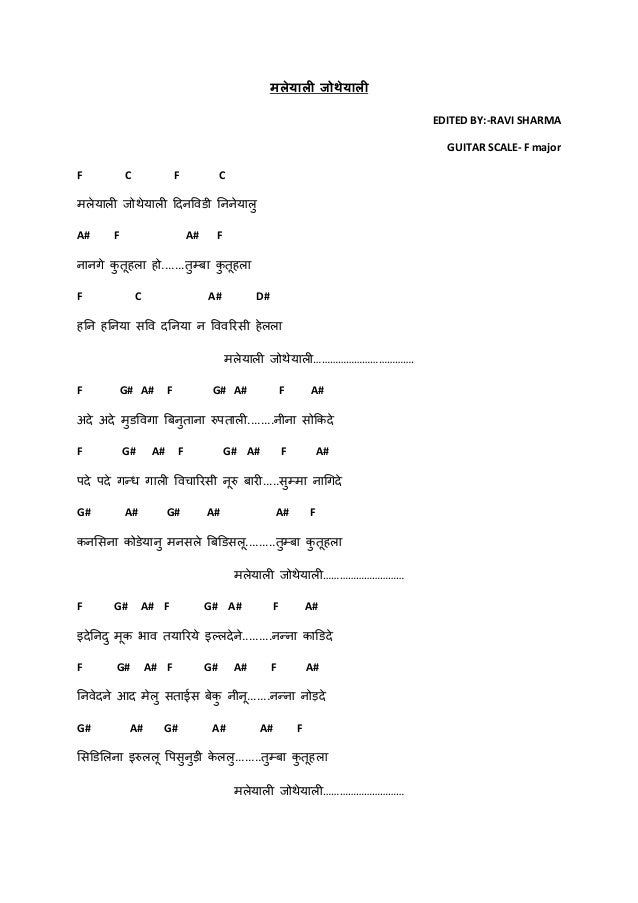 Maleyali Jotheyali Guitar Chords