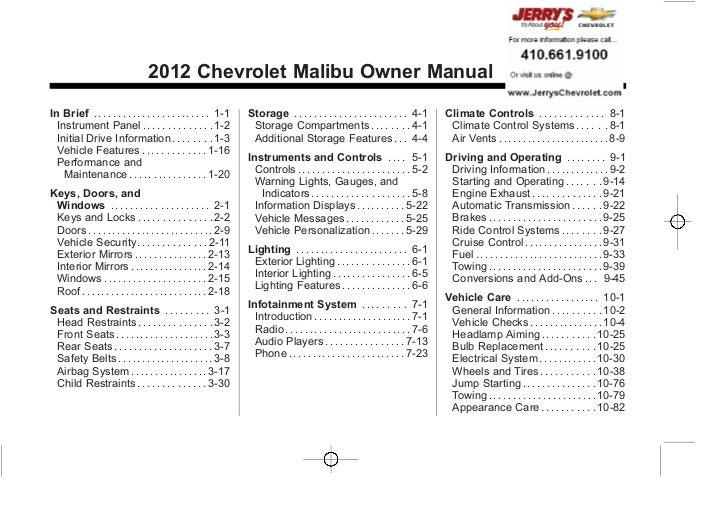 2010 malibu service manual daily instruction manual guides u2022 rh testingwordpress co 2001 Chevy Malibu Vacuum Diagram 2001 Chevy Malibu Fuse Panel Diagram