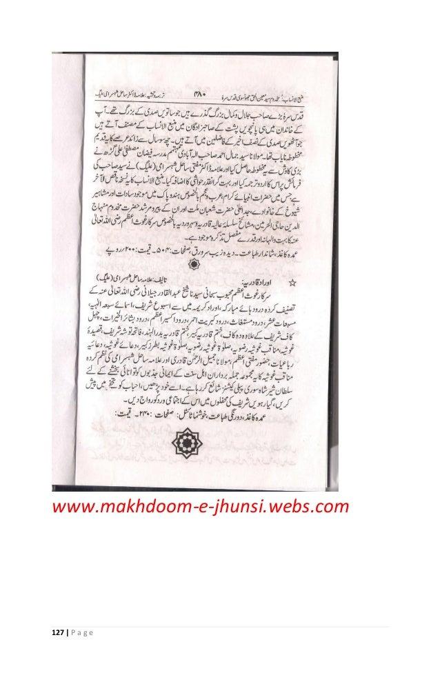 127   P a g e www.makhdoom-e-jhunsi.webs.com