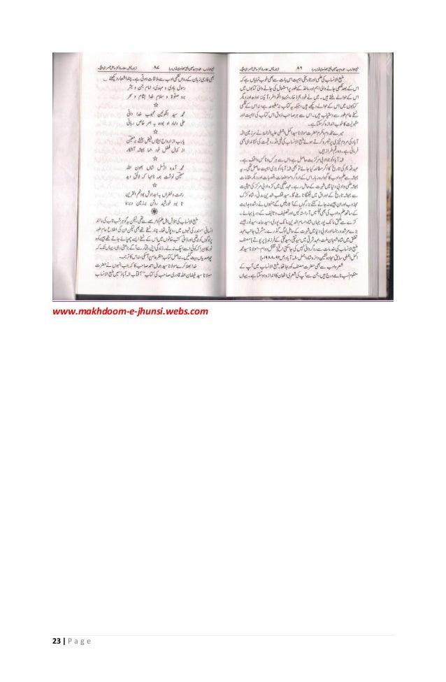 23   P a g e www.makhdoom-e-jhunsi.webs.com