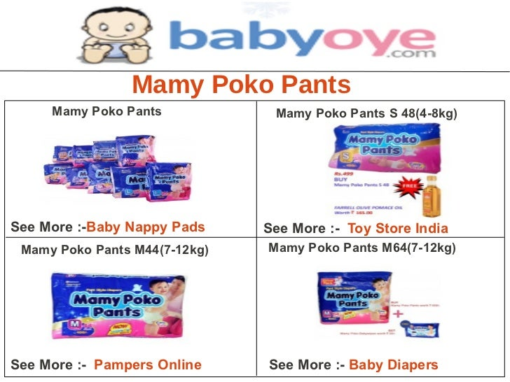 Mamy Poko Pants     Mamy Poko Pants            Mamy Poko Pants S 48(4-8kg)See More :-Baby Nappy Pads     See More :- Toy S...