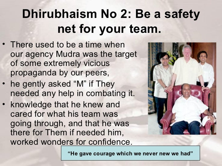 Dhirubhaism No 2: Be a safety net for your team.   <ul><li>There used to be a time when our agency Mudra was the target of...