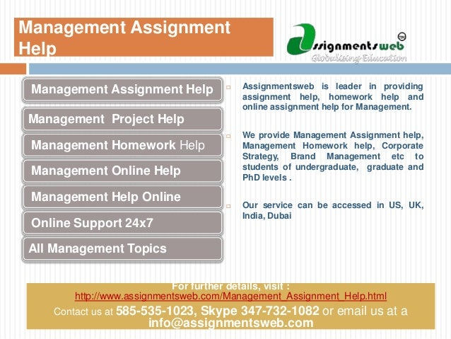 Management coursework help