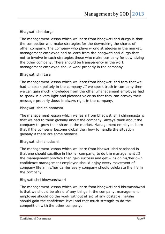 Management by GOD 2013 Confidential Documents Page 9 Bhagwati shri durga The management lesson which we learn from bhagwat...