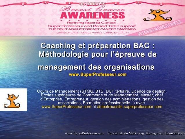 www.SuperProfesseur.com Spécialiste du Marketing, Management,Economie et Gwww.SuperProfesseur.com Spécialiste du Marketing...