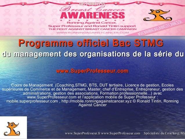 www.SuperProfesseur.fr www.SuperProfesseur.com Spécialiste du Coaching, Mawww.SuperProfesseur.fr www.SuperProfesseur.com S...