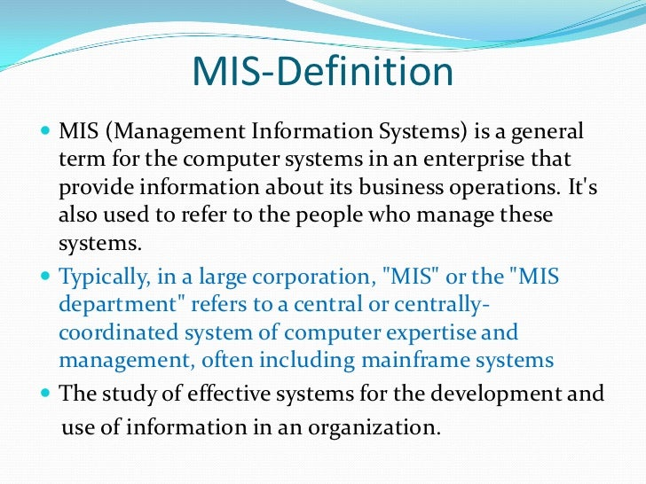 essays on management information systems