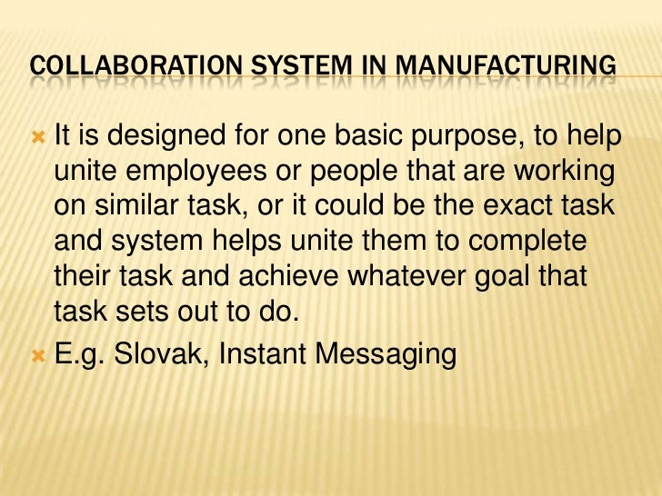 cross functional enterprise system