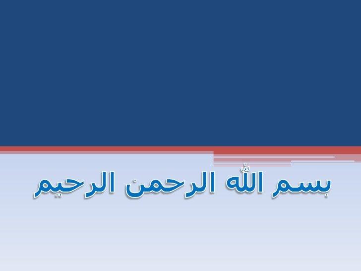 Management of       Complications of      Acute Otitis MediaDr . Ibrahim Habib Barakat   M.D.Otorhinolaryngology