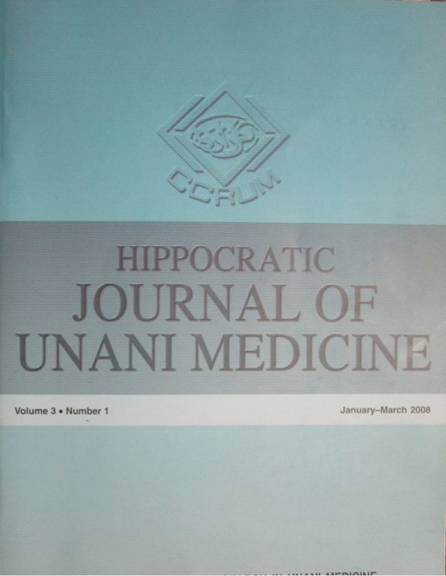 Management of juvenile rheumatoid arthritis by unani medicine a case study published (hippocratic jr un med vol 3 no 1)