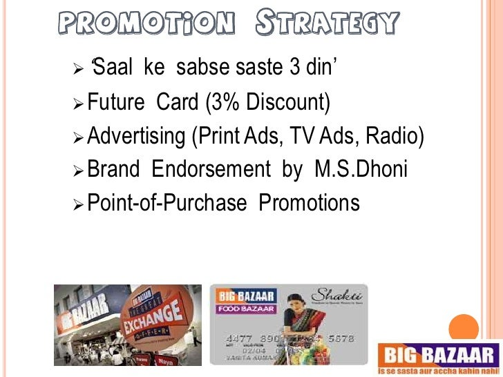 "case study on big bazaar indian retail industry Many of india's food and grocery operators"" case study method was adopted to find out the brand building activities of the major retailers in coimbatore city case –ii: store-b big bazaar profile despite the massive size of opportunities in retail industry in india, it was almost entirely dominated and controlled by the."