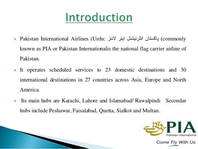 About Pakistan International Airline Pia Management Essay
