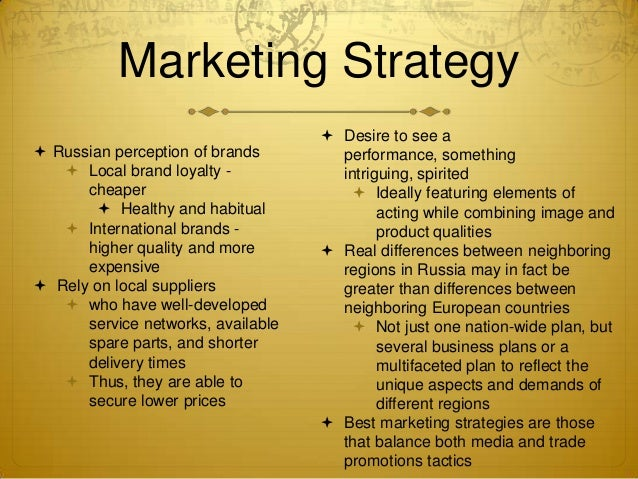 marketing plan russia Analysing the marketing strategy of pepsico inc print reference this apa mla mla-7 harvard vancouver recommended marketing plan for pepsico inc in the 1950's pepsi went to europe and this included russia.
