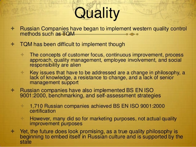 Knowledge And Being Russian Philosophy