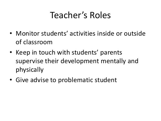 Students' disciplinary problems vs Teachers' role