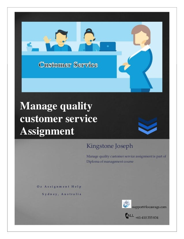 customer service policies in hospitality industry