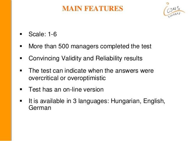 Managerial competence test Slide 2