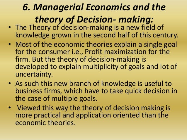 relationship of managerial economics with other disciplines