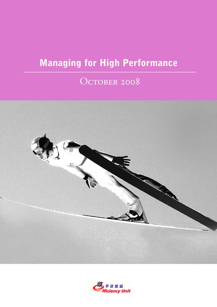 Managing for High Performance         October 2008
