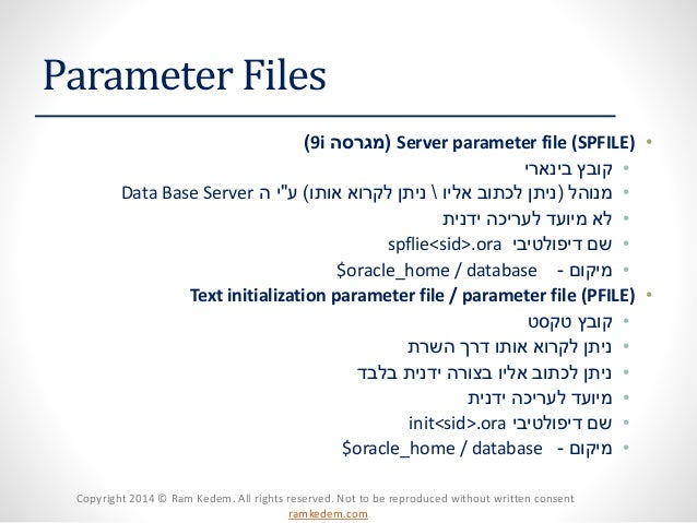 Managing oracle Database Instance Slide 3