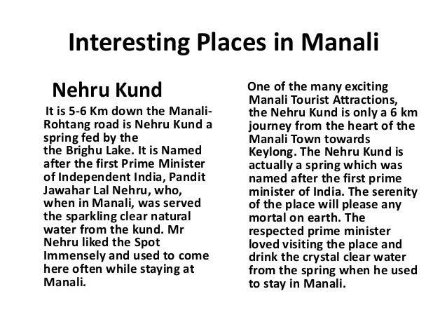 Interesting Places in Manali Nehru Kund It is 5-6 Km down the ManaliRohtang road is Nehru Kund a spring fed by the the Bri...