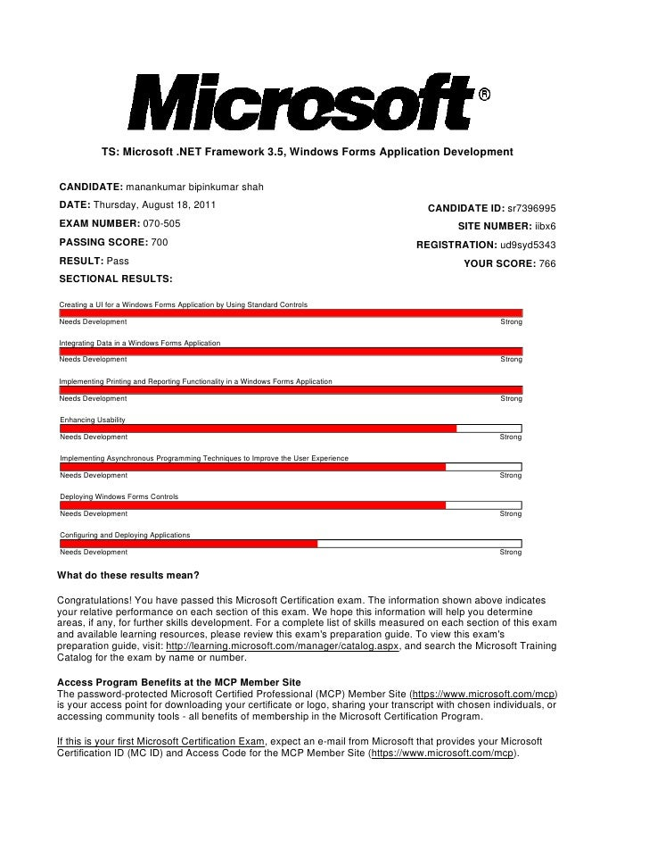 microsoft certification download