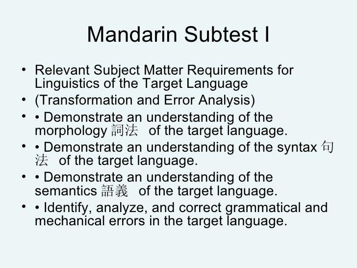 Mand1 Slide 2