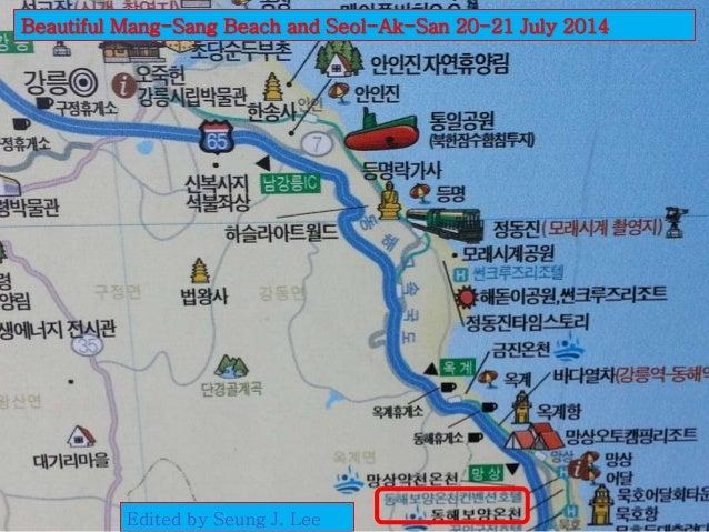 Beautiful Mang-Sang Beach and Seol-Ak-San 20-21 July 2014  Edited by Seung J. Lee