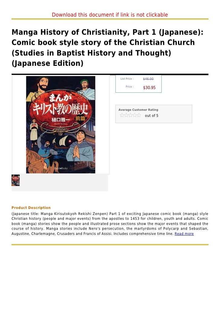 Download this document if link is not clickableManga History of Christianity, Part 1 (Japanese):Comic book style story of ...